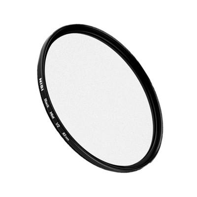 NiSi Black Mist Filter 1/2 67mm