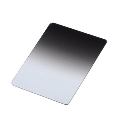Nisi Soft Nano IR GND4 Grijsverloopfilter 75x100mm