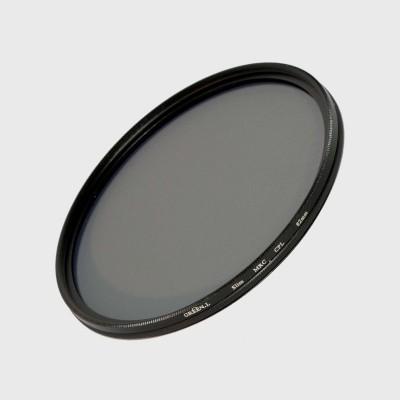 Green.L Slim MRC Circulair Polarisatiefilter 77 mm