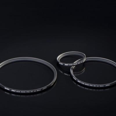 Nisi Pro MC Ultra Slim UV Filter 30 mm